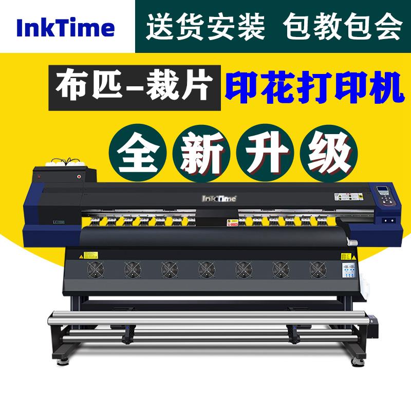 InkTime数码印花打印机 热升华印花打印机 广州厂家供应热转印打印机 涤纶化纤服装印花打印机器设备 数码升华印花机