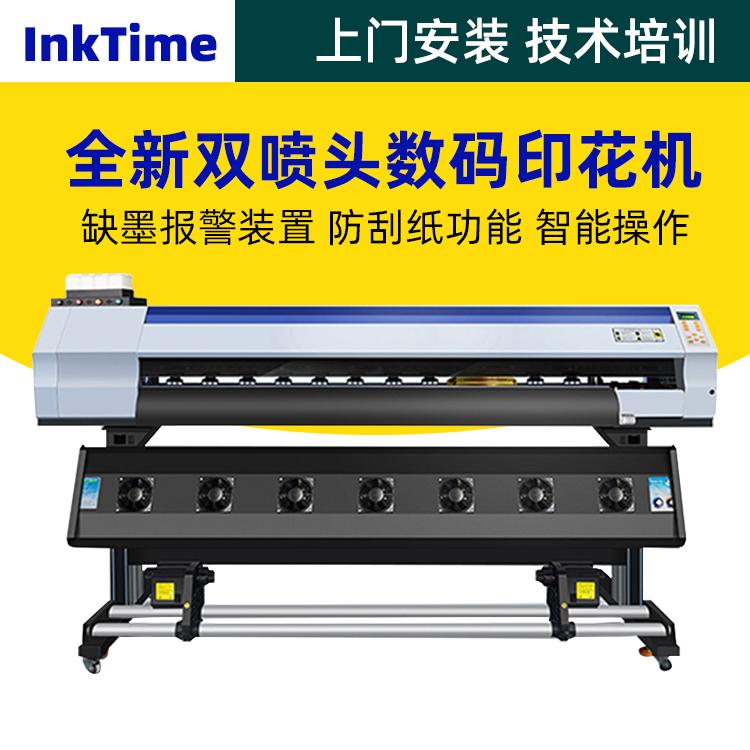 inktime数码印花打印机设备 热升华转印打印机器 数码印花水性染料打印机 服装布匹印花打印设备 广州数码打印机厂家