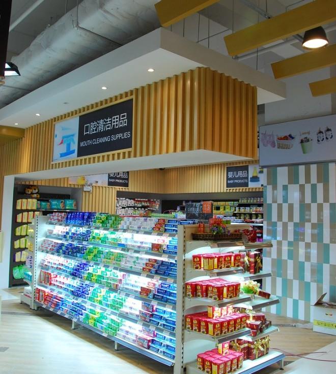 亿都浅析超市各个区域如何设计?