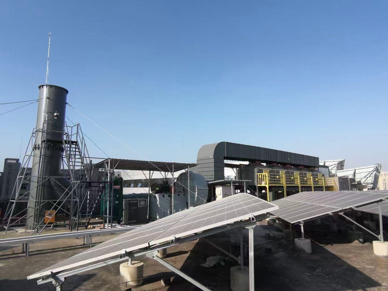 东莞漫步者科技有限公司音响生产过程有机废气治理