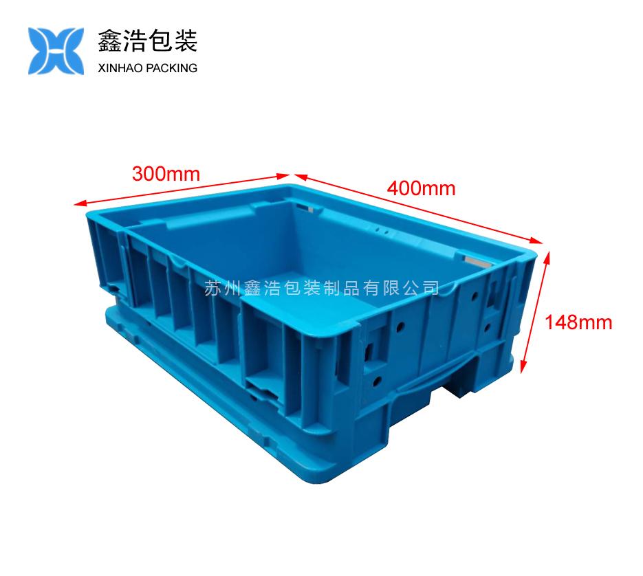 VDA4315物流箱