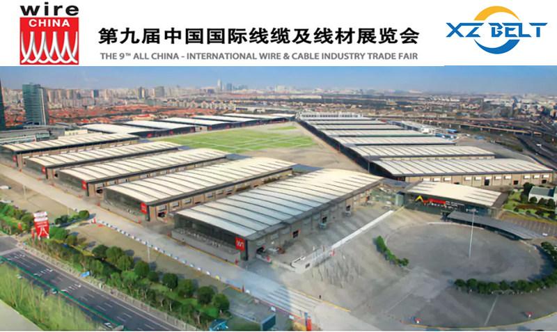 wire China 2020 - 第九届中国国际线缆及线材展览会泫泽邀您参加