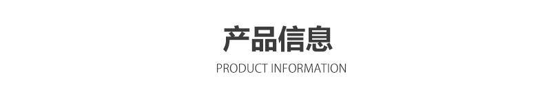 氟碳漆产品信息