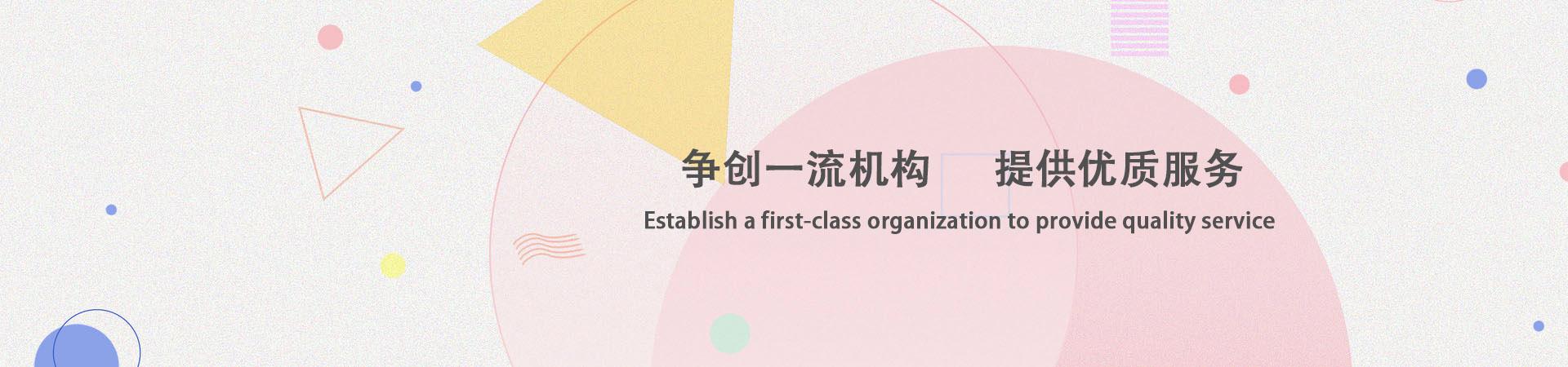 京川证服专业提供职业健康安全管理体系认证