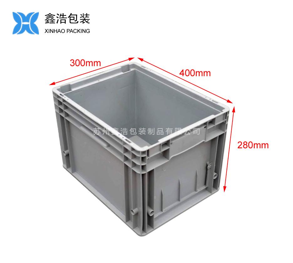 VDA4328物流箱