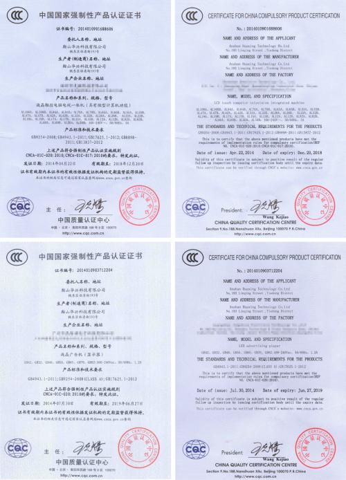中国强制认证3C认证