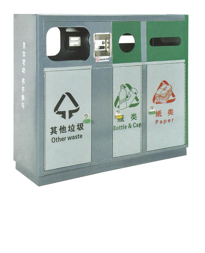 镀锌板喷塑垃圾箱CQU-DX-S133