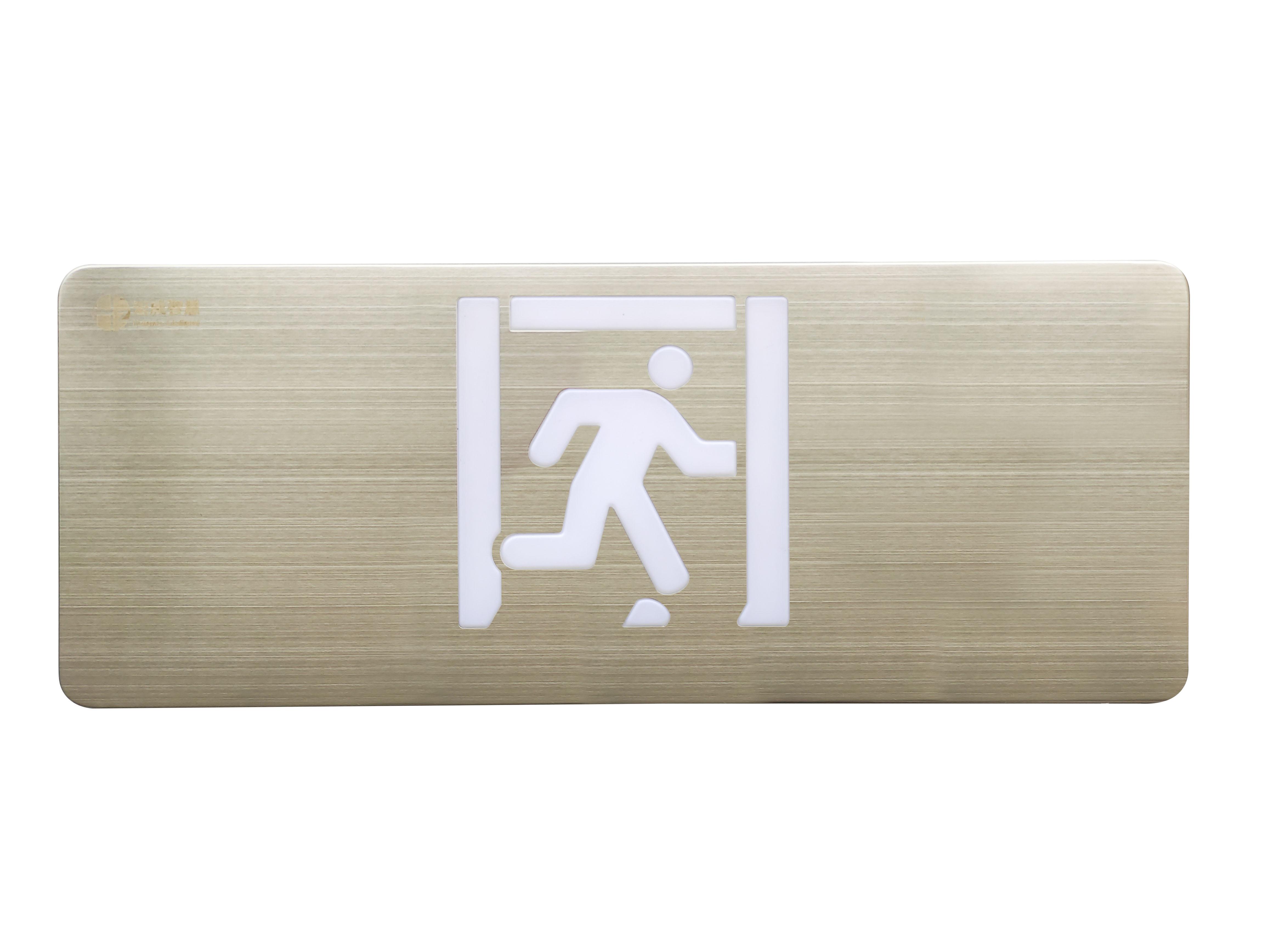 超簿不锈钢 集中电源集中控制型消防应急标志灯具