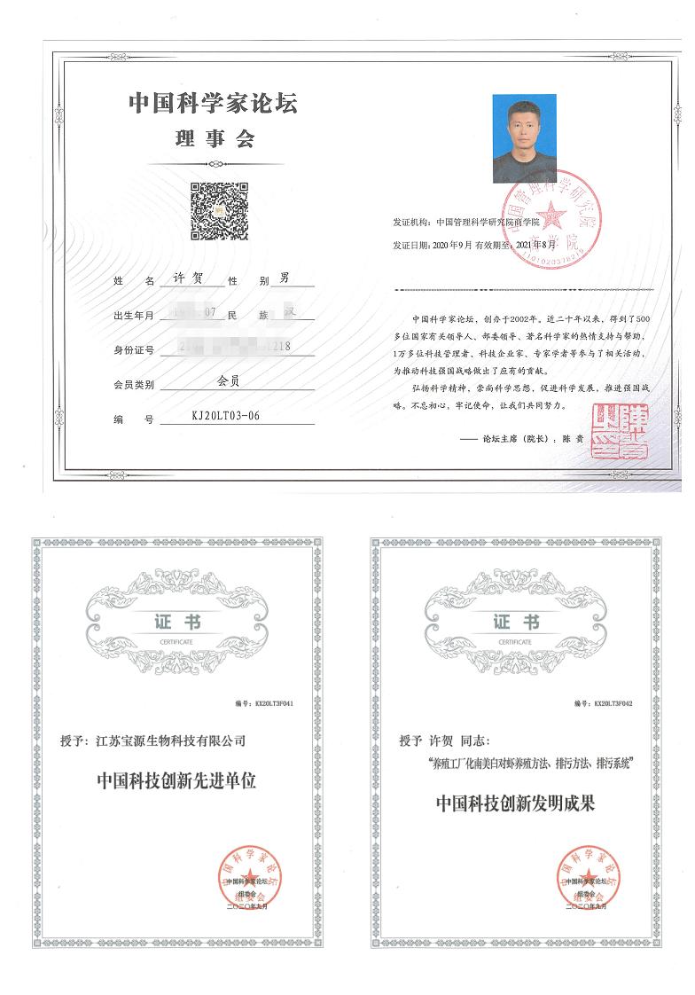 1.pdf.1_副.png