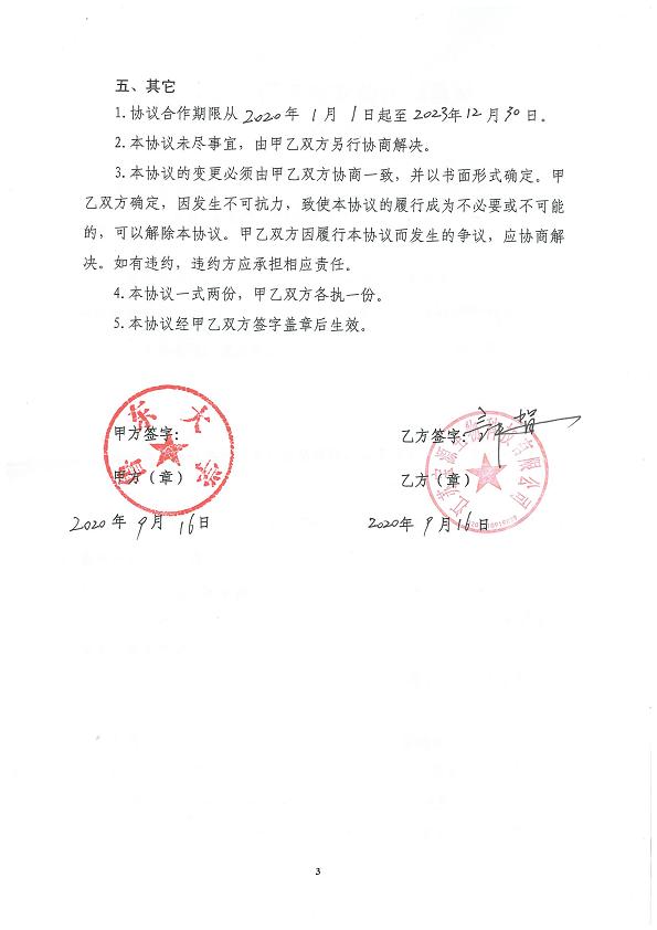 4.pdf.1.png