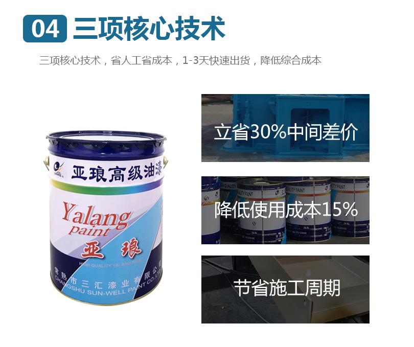 环氧重防腐涂料三项核心技术,省人工省成本,降低综合使用成本15%