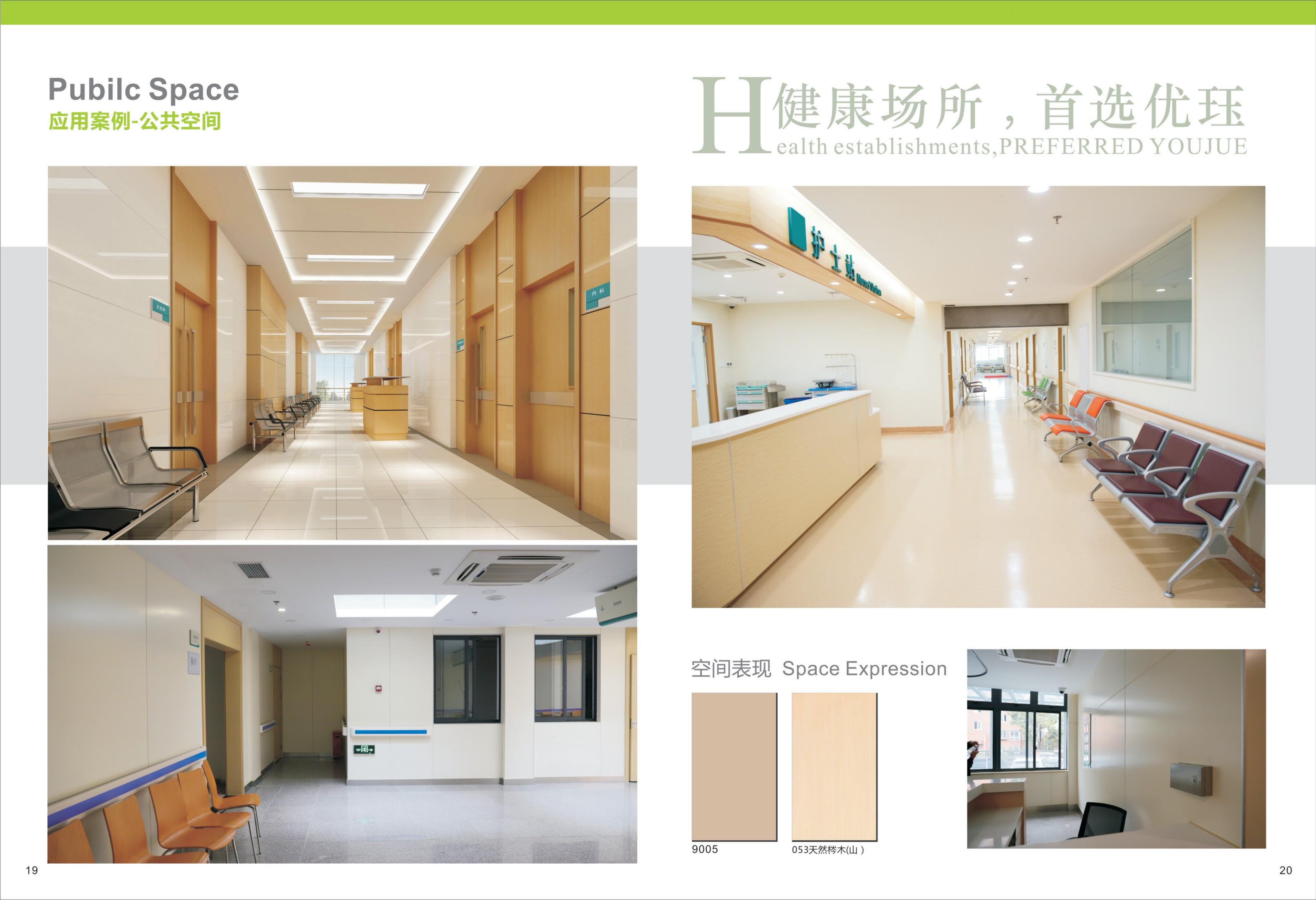净化环境,健康场所冰洁板(冰火板、洁净板)