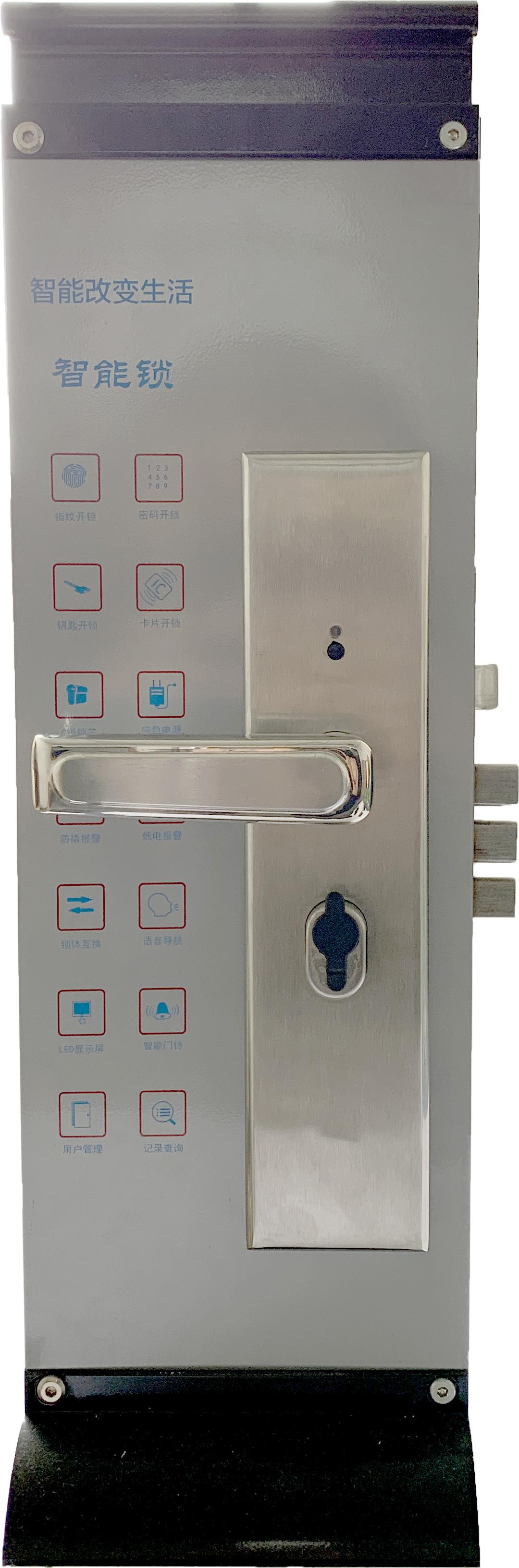一体化面板锁(NB-iot版)