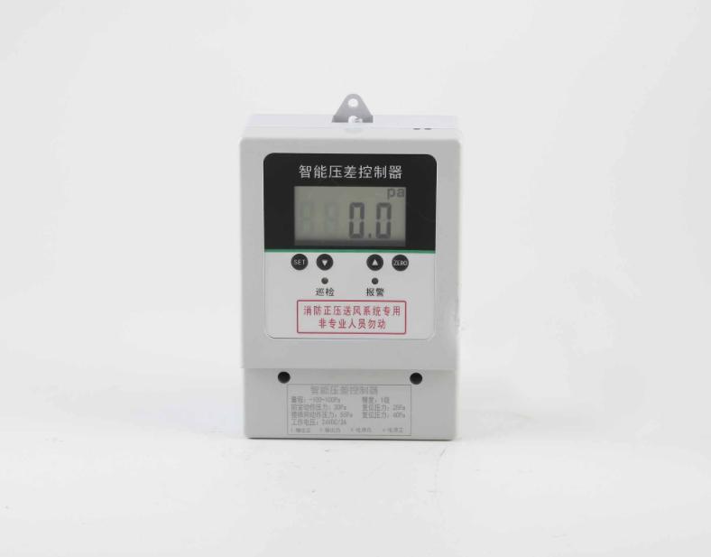 H07压差控制器
