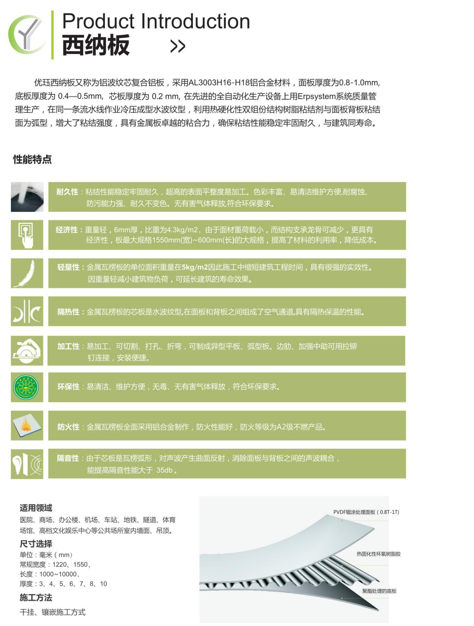 优珏图册 12.12_08.jpg