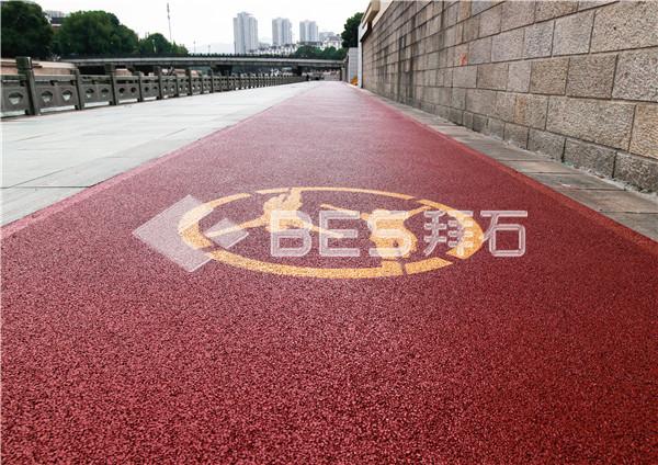 「透水混凝土」上海地区透水混凝土施工价格多少钱一平方?