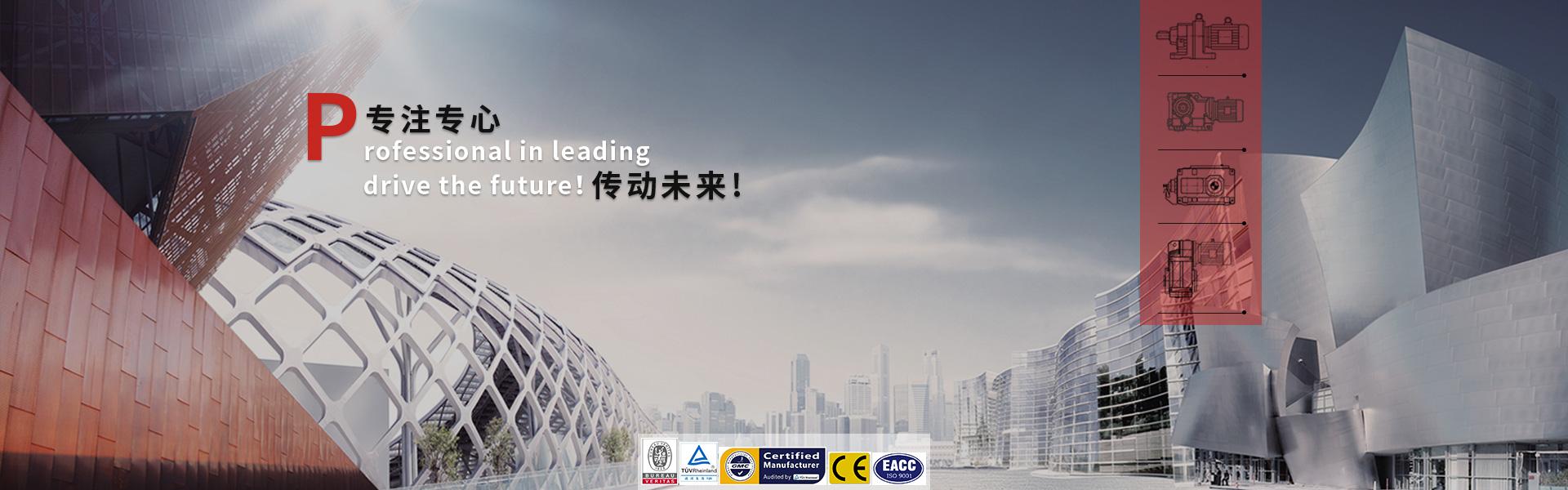 浙江雙聯機械有限公司
