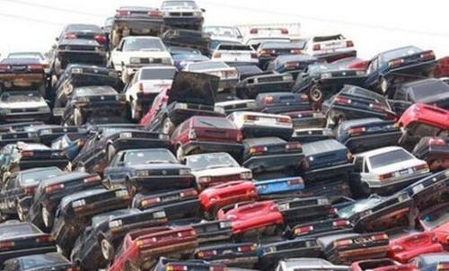 南昌报废汽车回收