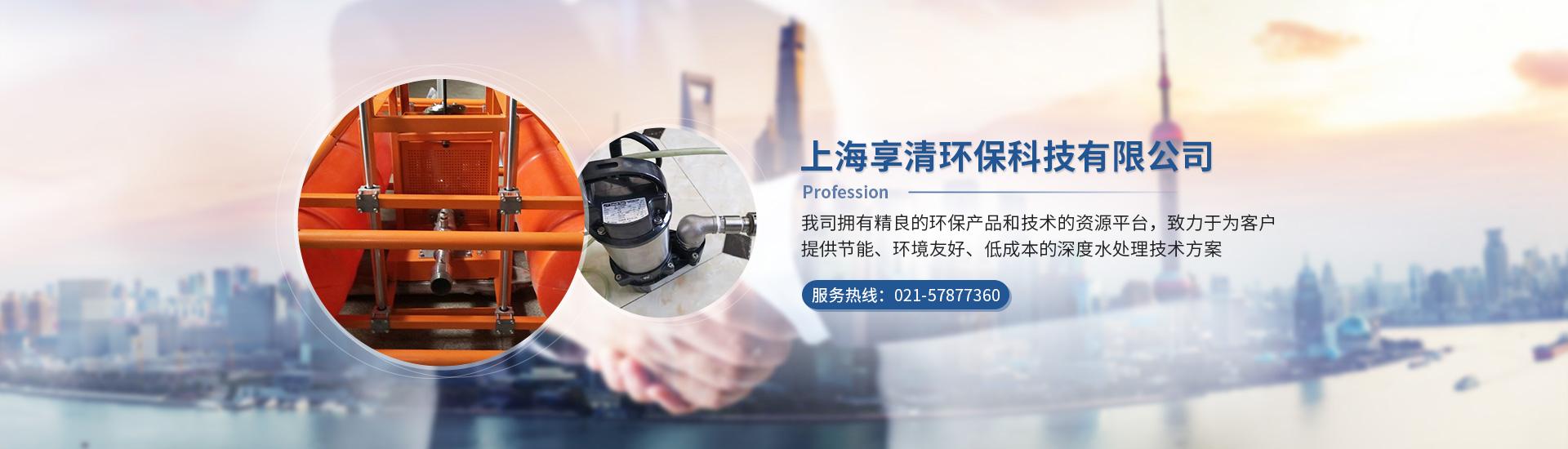 漂浮型微纳米气泡发生器、微纳米曝气机