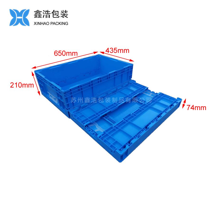 S806折叠物流箱