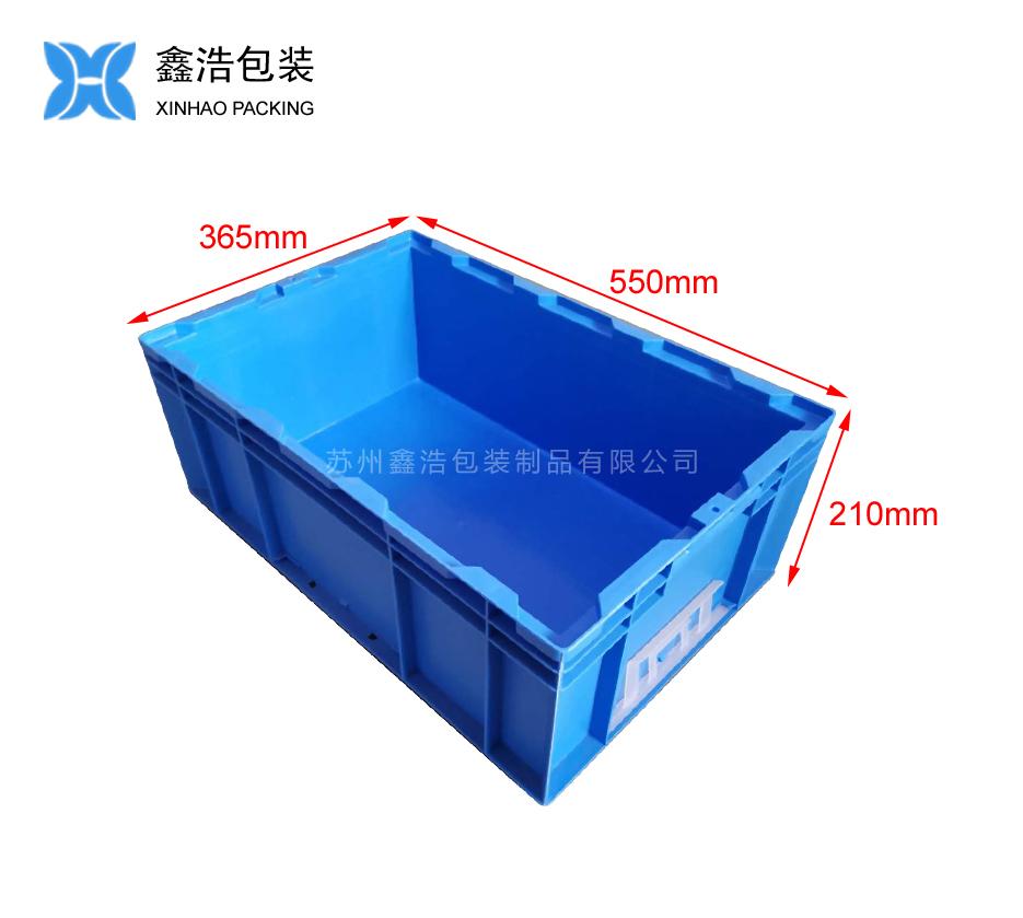 HP-5C物流箱