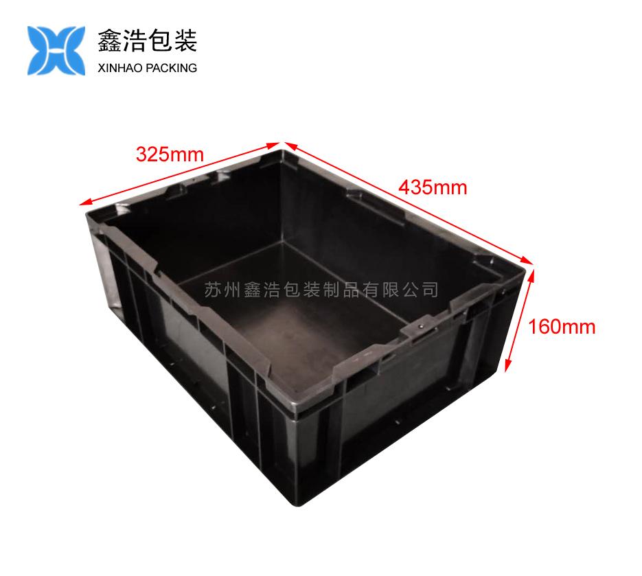 HP-4B防靜電周轉箱