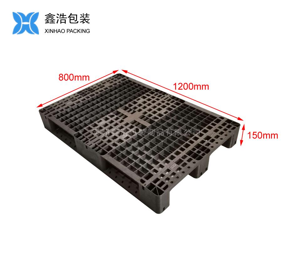 1208网格川字防静电塑料托盘
