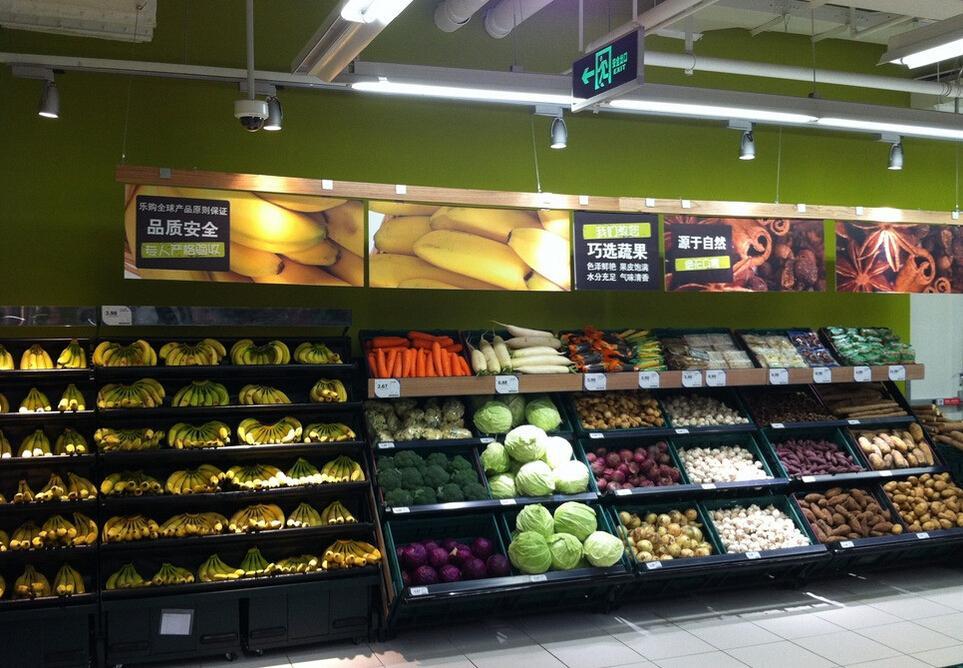 亿都装饰解析水果超市与生鲜超市的区别