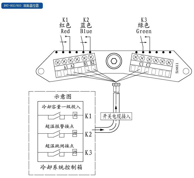 福建力得BWY-802-803油面温控器接线示意图.JPG