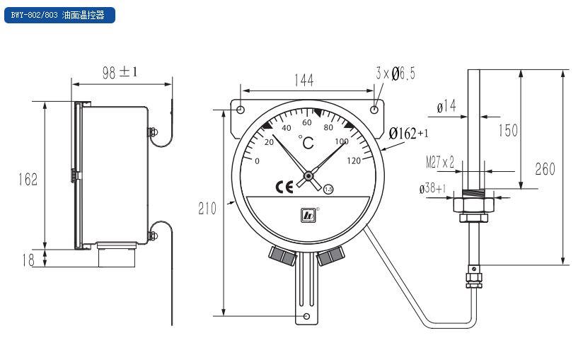 福建力得BWY-802-803油面温控器外形及安装尺寸.JPG