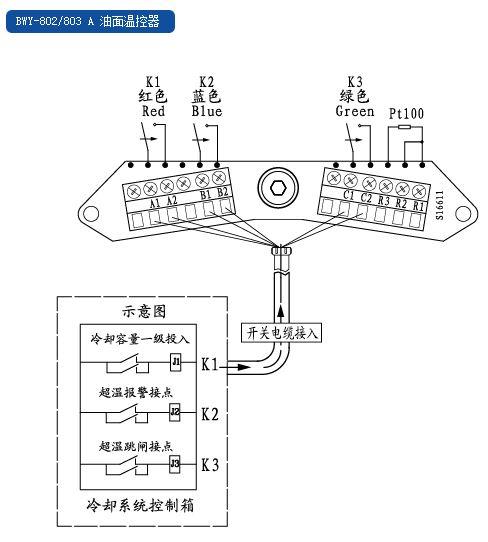 福建力得BWY-802-803 A 油面温控器接线示意图.JPG