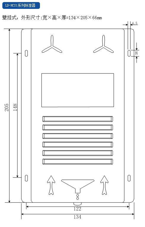 福建力得温湿度控制器LD-HCS1系列除湿器外形及安装尺寸.JPG
