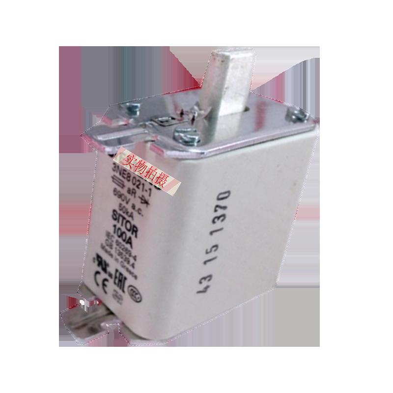 全新原装西门子熔断器 3NE8021-1 现货