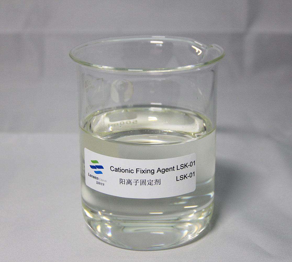 胶粘物控制剂 LSK-97--无锡市田鑫化工有限公司