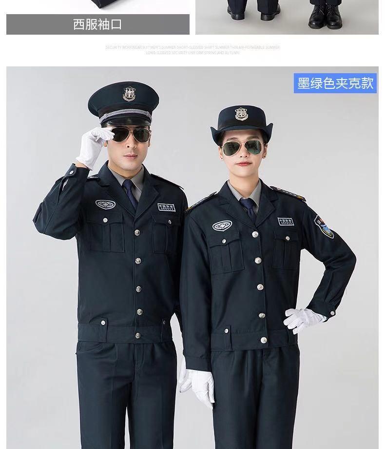 春秋西服套装保安服现货可定制-01号