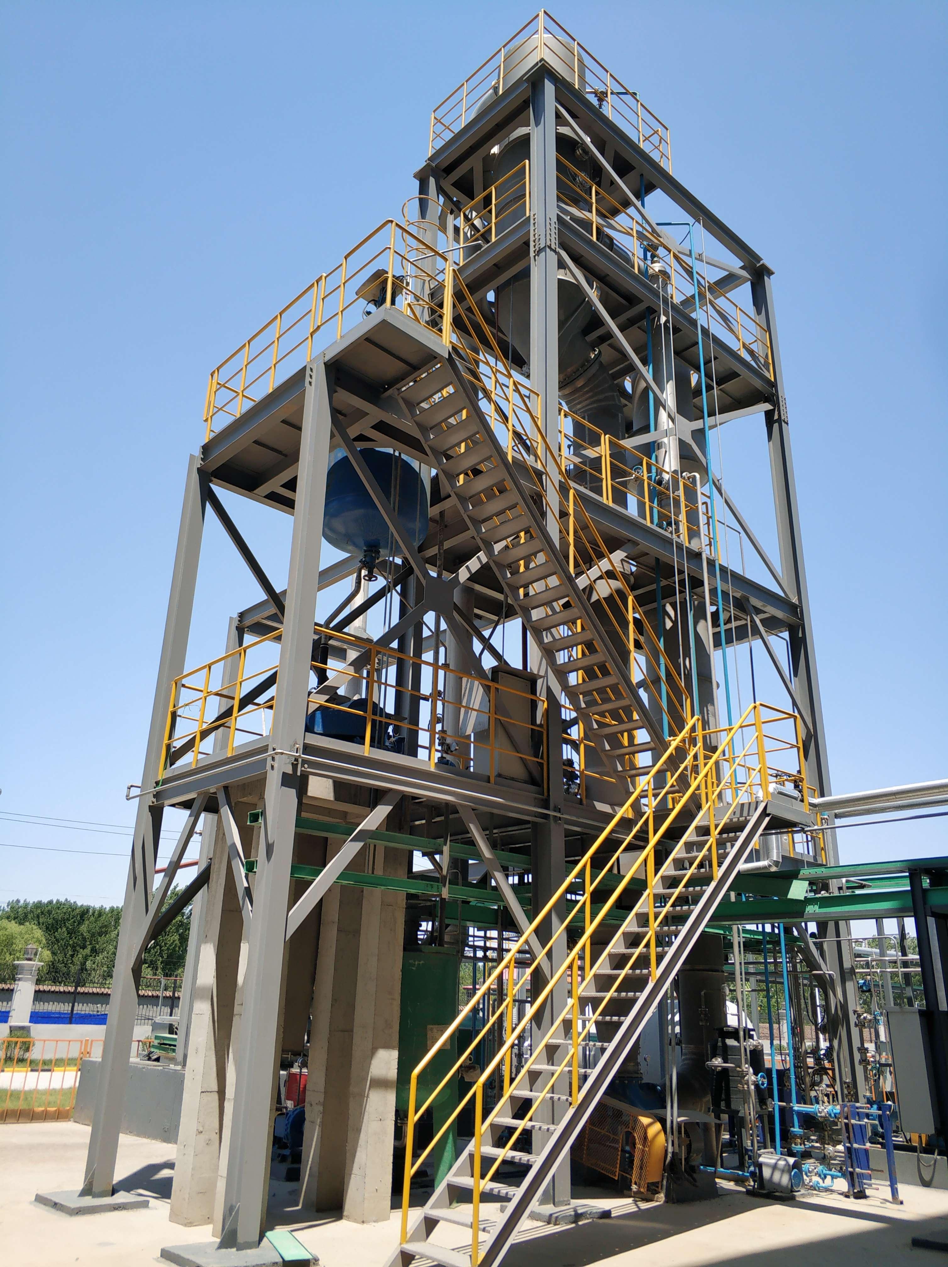 浓缩 提纯结晶系统高盐废水蒸发