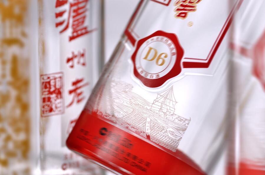 深圳酒瓶印刷