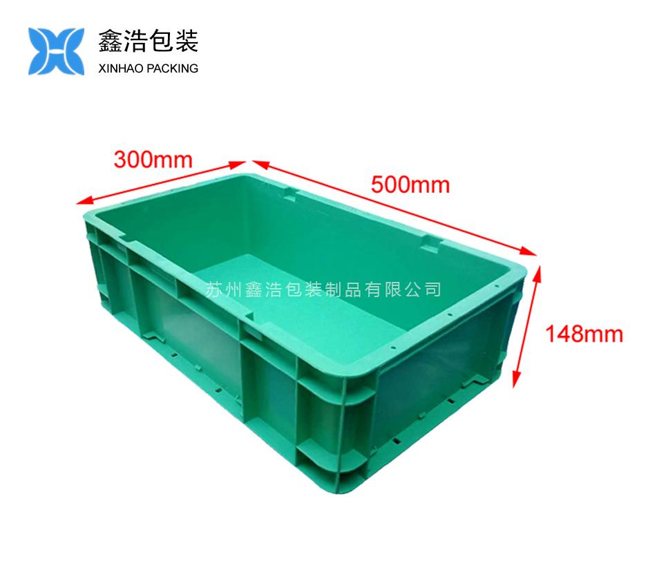 DP3515物流箱