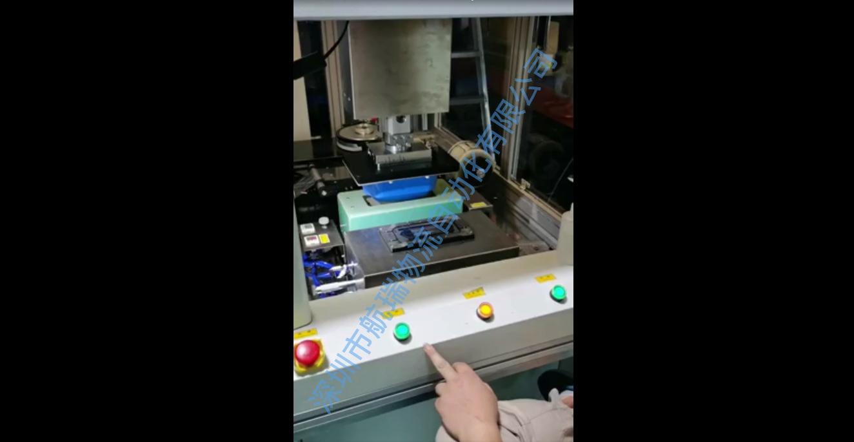 手机盖板移印设备