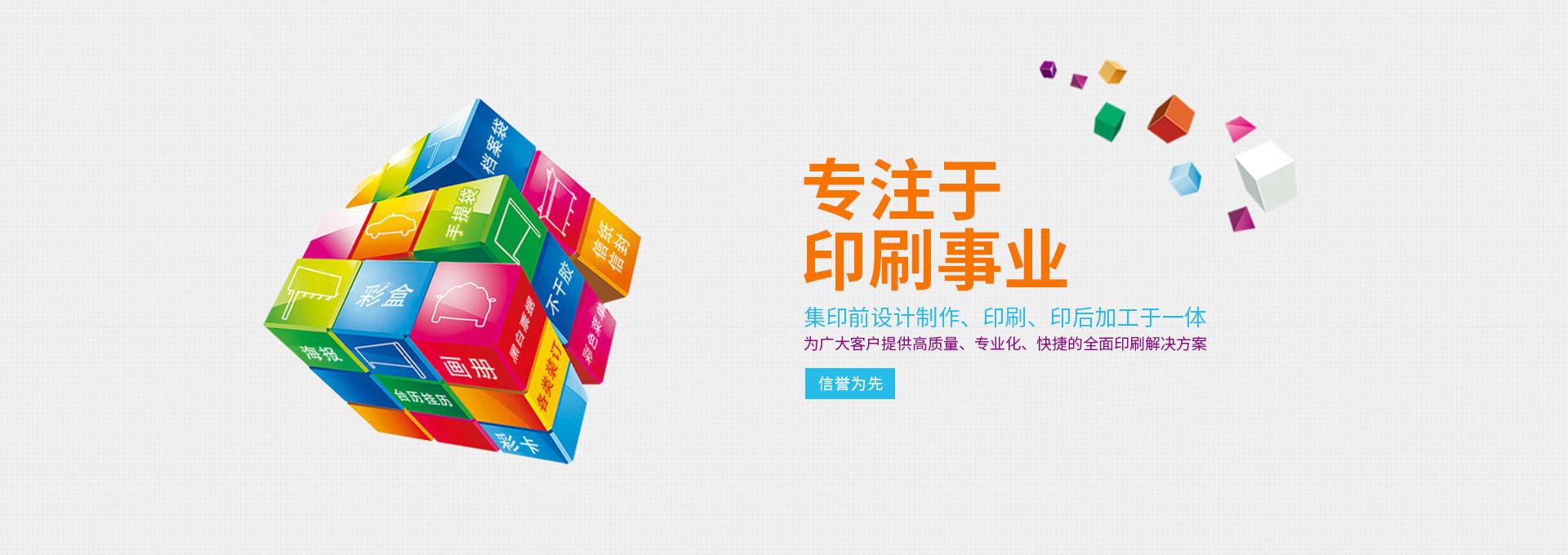 上海万事兴印务有限公司