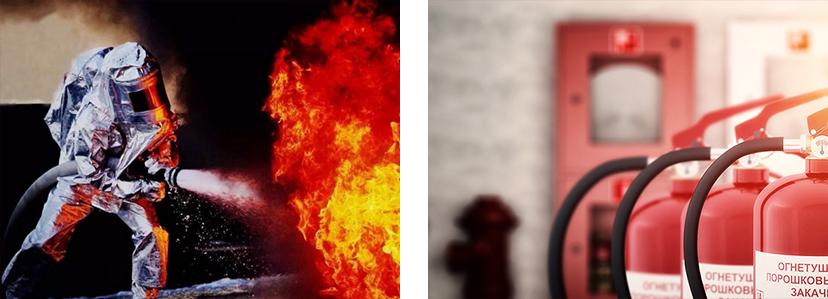 吉林省消防培训