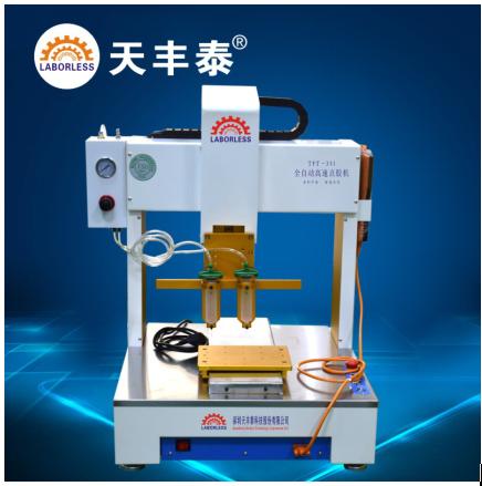深圳UV点胶机生产厂家