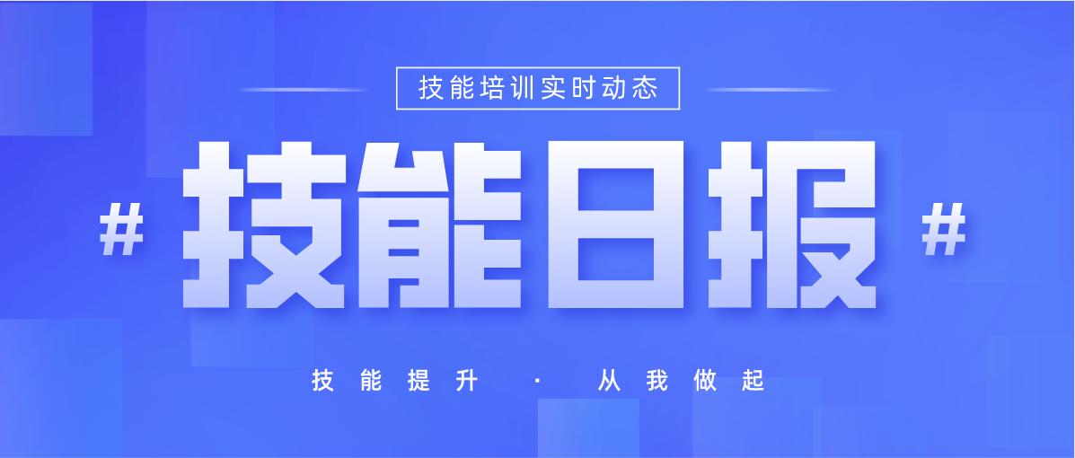 匠心佳丽——永登县2021年职业技能培训圆满结业!