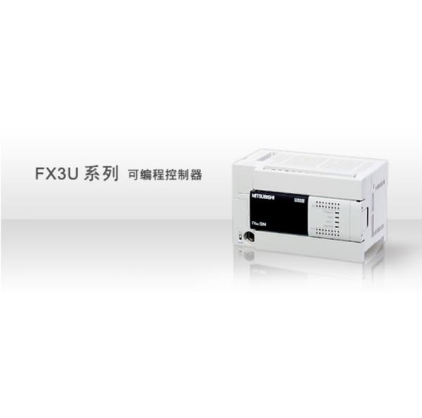 FX3G系列