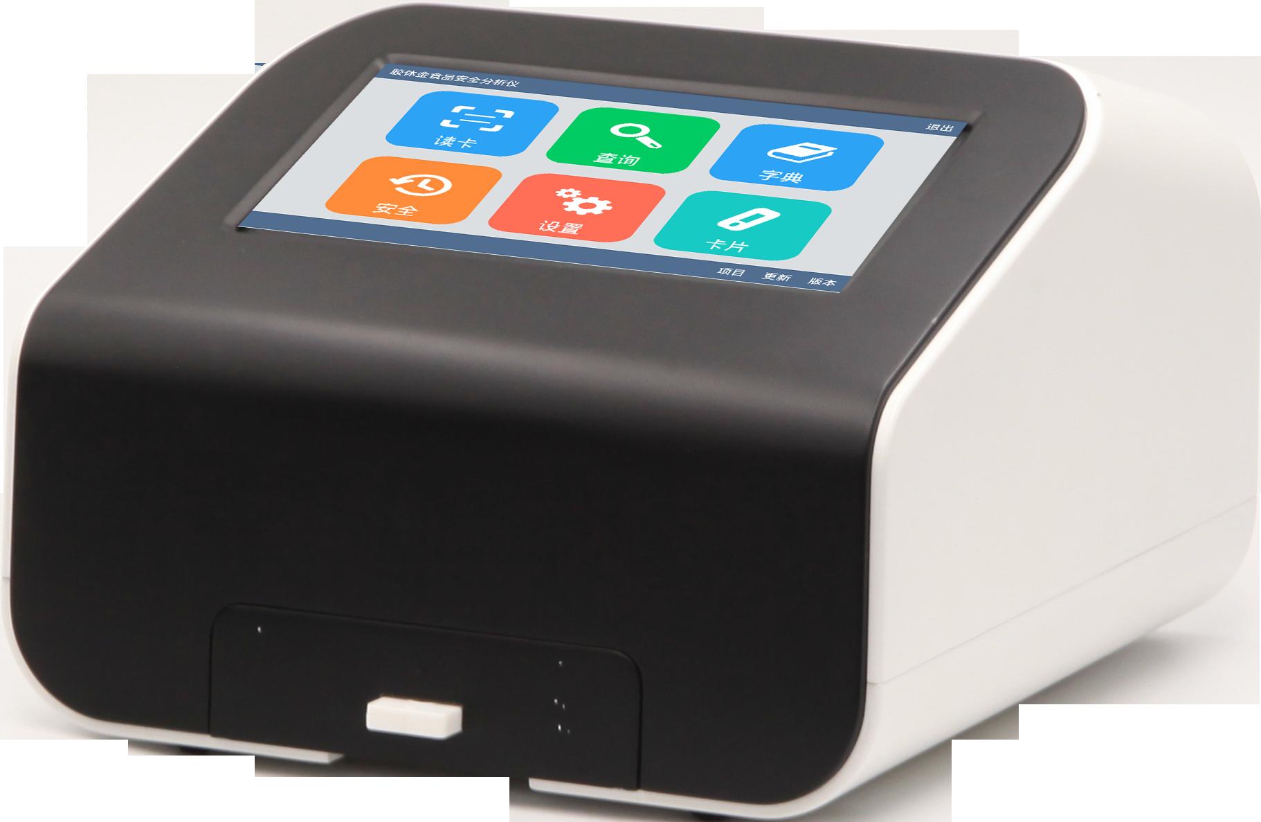 安装食品检测仪一体化用户体验