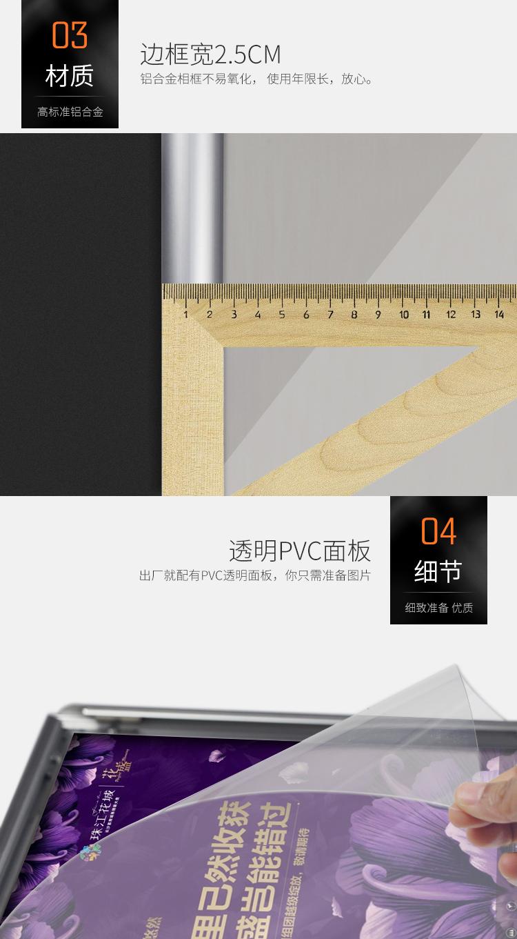 鋁合金海報框材質.jpg
