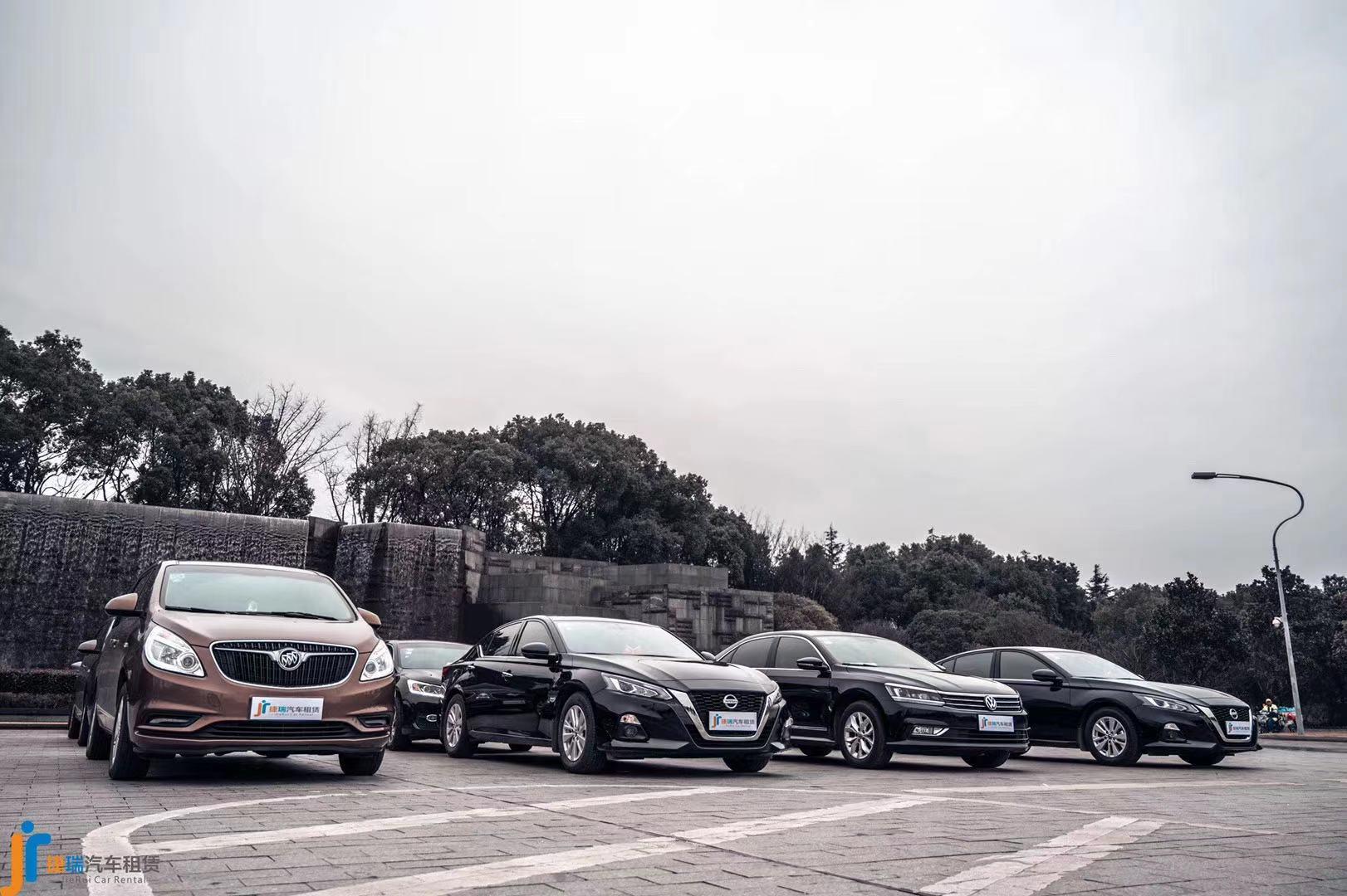 苏州汽车租赁,苏州捷瑞租车之会议用车服务规范