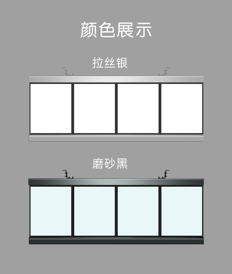 COCO奶茶燈箱顏色.jpg