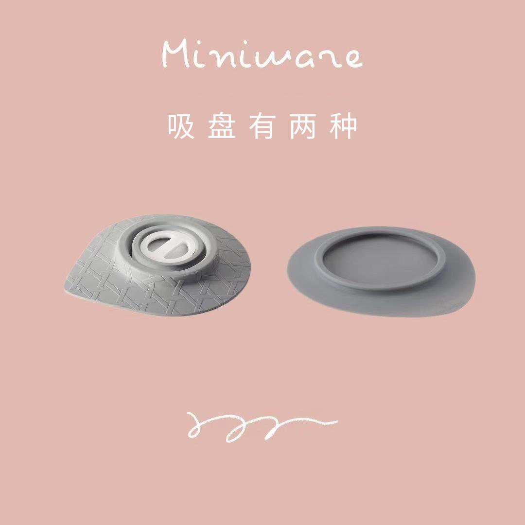 miniware天然宝贝碗-何挑选有吸盘的儿童餐具?