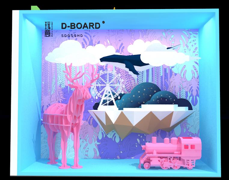 D-Board 应用